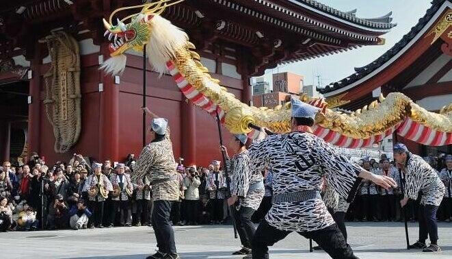 Tradizioni del Giappone