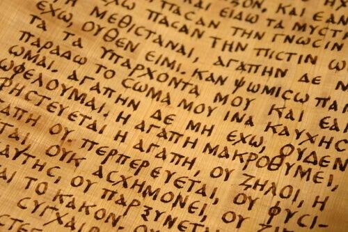 Pagina scritta in greco